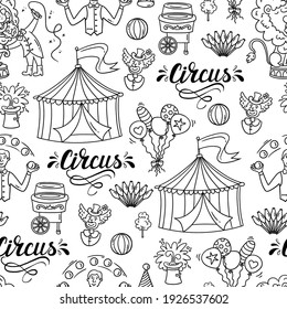 Vector seamless pattern with circus theme. Performance, theater stage, training, acrobatics concept. Background with cartoon isolated doodles on white color
