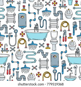 Vector seamless pattern with colored hand drawn symbols of plumbing. Pattern on the theme of bathroom and toilet. Background for use in design