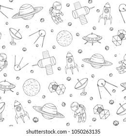 anastasia shemetova s portfolio illustrator vector artist Baseball Theme Employee Party vector seamless pattern with cosmonauts satelites rockets planets moon falling stars