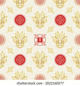 Vector seamless pattern with heads of the Dragons. Dragon Zodiac sign, Symbol of 2024 on the Chinese Lunar calendar. Chinese traditional design, ornamental elements. Chinese symbol protection