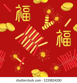 Vector seamless pattern. Hieroglyphs, petards and gold coins on a red background. Translation of hieroglyphs of happiness
