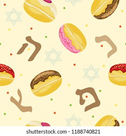 Vector seamless pattern. Holiday donuts and other holiday attributes. Light beige background and colored round confetti
