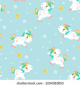 Vector seamless pattern for kids. Magic miracle background with funny unicorns, stars and flowers. Vector illustration.