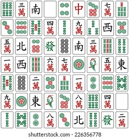 Vector seamless pattern with mahjong tiles on white background