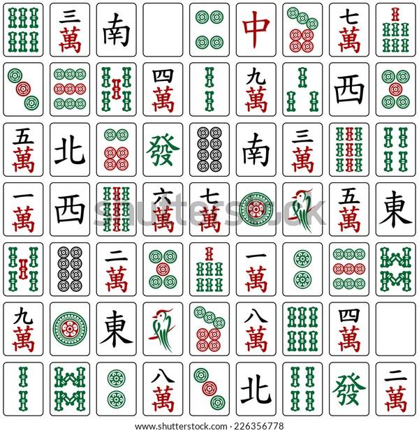 Vector Seamless Pattern Mahjong Tiles On Stock Vector