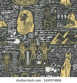 Vector seamless pattern on the Ancient Egypt theme with unreadable notes, hieroglyphs and sketches in retro style on the black background. Can be used for wallpaper, wrapping paper, fabric.