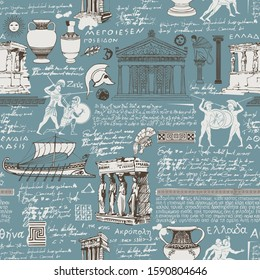 Vector seamless pattern on the theme of ancient Greece. Repeatable Greek background with sketches and illegible handwritten texts in retro style. Suitable for wallpaper, wrapping paper or fabric