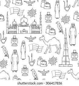 Vector seamless pattern on the theme of United Arab Emirates. Pattern with isolated symbols of United Arab Emirates on white color. Background for use in design, web site, packing, textile, fabric