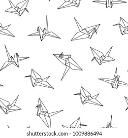 Vector seamless pattern with origami birds. Abstract creative background.