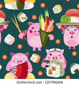 Vector seamless pattern of piglets with Sushi. On a dark blue green background
