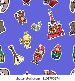 Vector seamless pattern of Russian culture theme