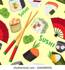 Vector seamless pattern of sushi, sticks, cups for sake and fans. On a pastel yellow background