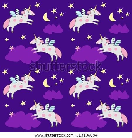 Vector Seamless Pattern Unicorns Wings Night Stock Vector Royalty