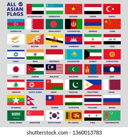 Vector Set of All Official Asian Flags