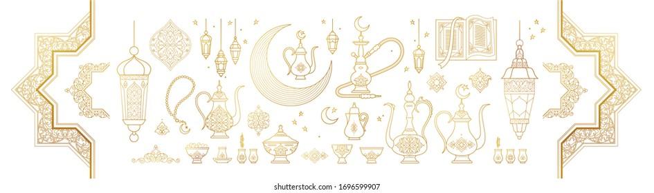 Vector set with arabic elements for Ramadan Greetings, Iftar Party  invitation. Arabic hookah, coffee pot, crescent, Eastern lanterns for Iftar, Eid Al-Fitr decoration. Muslim feast of Ramadan month.
