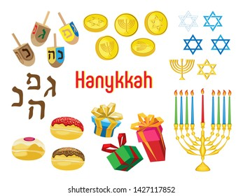 Vector set with attributes of the holiday of Hanukkah on the transparent background