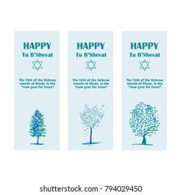 Vector set of bookmarks or little rectangle labels, cards. Hand drawn sketch trees, David star. Simple vintage style, blue and green colors in watercolor style