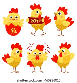 Vector set of characters  for the Chinese New Year. Year of the Rooster. Traditional symbols of Chinese New Year and cute characters.