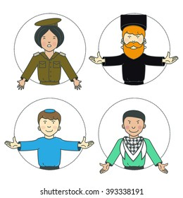 Vector set of characters. Different people icons of Israel.