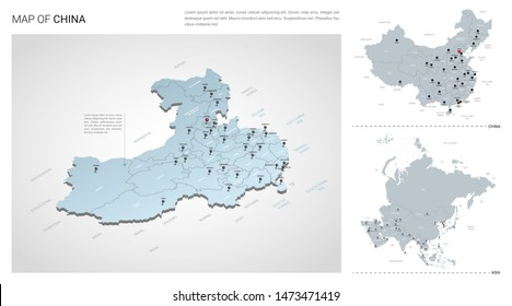 Map Of China And Asia.China Districts Map Images Stock Photos Vectors Shutterstock