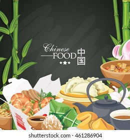 Vector set with chinese food. Asian meal Frame. Chinese cuisine