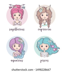 Vector set of cute zodiac girls. Zodiac signs collection: Sagittarius, Capricorn, Aquarius, Pisces. Horoscope illustration