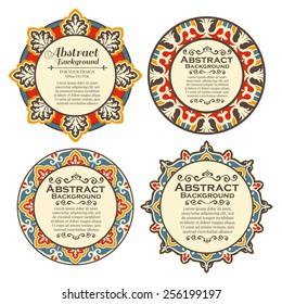 Vector set of design elements: Ornate Circle Frames