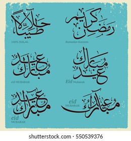 Vector set of Eid Mubarak, Ramadan kareem and 100% Halal Traditional Arabic Calligraphy Design Template Elements Isolated artwork object. Suitable for any print and on-line media need.