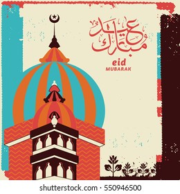 Vector set of Eid Mubarak Traditional Arabic Calligraphy and Mosque Design Template Elements Isolated artwork object. Suitable for any print and on-line media need.