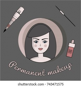 Vector set of equipment for permanent make-up. Used for icons on the site, business cards, advertisements.