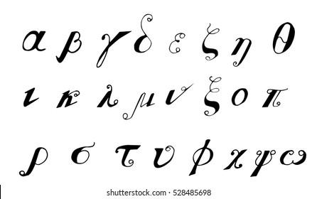 Greek Font Images, Stock Photos & Vectors | Shutterstock