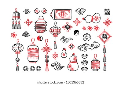 Vector set with hand draw elements in Chinese style. Black and red icons for design elements. Lucky coins, lanterns, lucky knots, traditional chinese gold ingots, calabash.