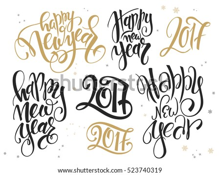 Vector Set Hand Lettering New Year Stock Vector (Royalty Free ...