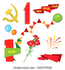 Vector set of isolated objects for the holiday of 1 May. Russian translation: peace labor may. Transparent background