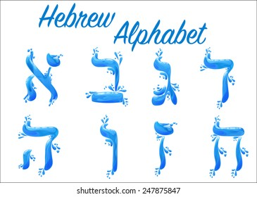 Vector set of letters of the Hebrew in the form of water droplets