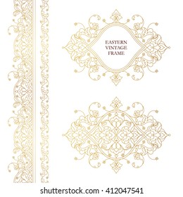 Vector set of line art seamless borders, frame for design template. Eastern style element. Golden outline floral decor. Mono line illustration for invitations, cards, thank you message.