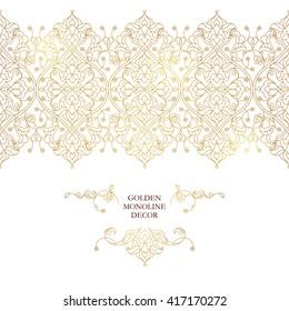 Vector set of line art seamless borders, vignettes for design template. Eastern style element. Golden outline floral decor. Mono line illustration for invitations, cards, thank you message.