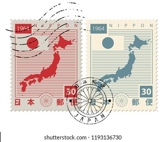 Vector set of old postage stamps with Japan map, flag and scratched postmark with chrysanthemum, with english inscriptions and japanese hieroglyphs