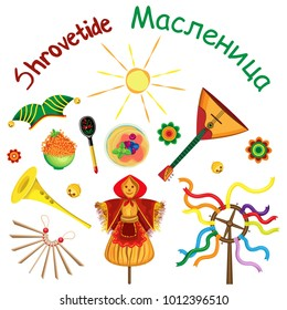 "Vector set on the theme of the Russian holiday Carnival. Russian translation: ""Shrovetide"""