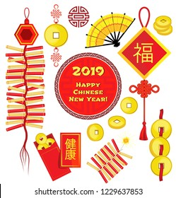 Vector set on a transparent background. Isolated objects for the Chinese New Year. Translation of hieroglyphs of happiness and well-being