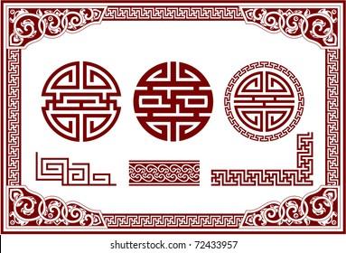 Vector Set of Oriental Design Elements (frame, border, knot, ornament)