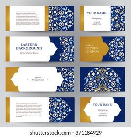Vector set of ornate horizontal cards in oriental style. Bright Eastern floral decor. Template vintage frame for greeting card, business card. Labels and tags with place for text.