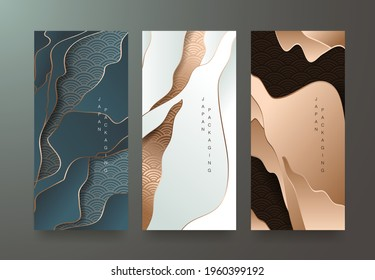 Vector set packaging templates japanese of luxury or premium products.