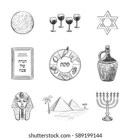 Vector set of sketches on the theme of Passover. Attributes and symbols of the Jewish holiday.