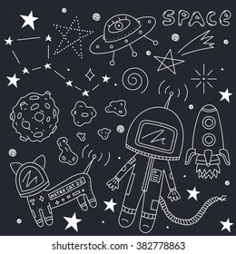 Vector set of space objects. Illustration of astronaut, planets, ufo, rocket, constellations, stars, cosmo cat and asteroids on dark background. Perfect for  birthday design and other celebrations.