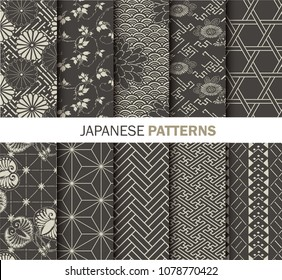 Vector set of textures. Collection of tribal geometric striped patterns. Aztec ornamental style. Ethnic native american indian ornaments