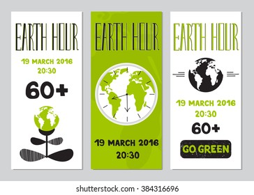Vector set of vertical banner templates. Suitable for Earth Day and Earth hour holidays. For poster, greeting cards, brochures, tags and labels, souvenirs, invitations, calendars and party designs.