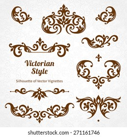 Vector set of vintage ornaments in Victorian style. Ornate element for design and place for text. Ornamental lace patterns for wedding invitations and greeting cards.