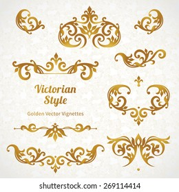 Vector set of vintage vignettes in Victorian style. Ornate element for design and place for text. Ornamental patterns for wedding invitations, birthday and greeting cards.  Traditional golden decor.