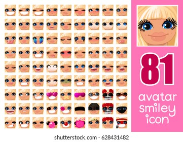 vector SET-81 social media avatar emoticon smiley emoji icon. Different funny emotion expression girl face. Kawaii web cartoon character. People human woman lady female graphic profile chat symbol. 01